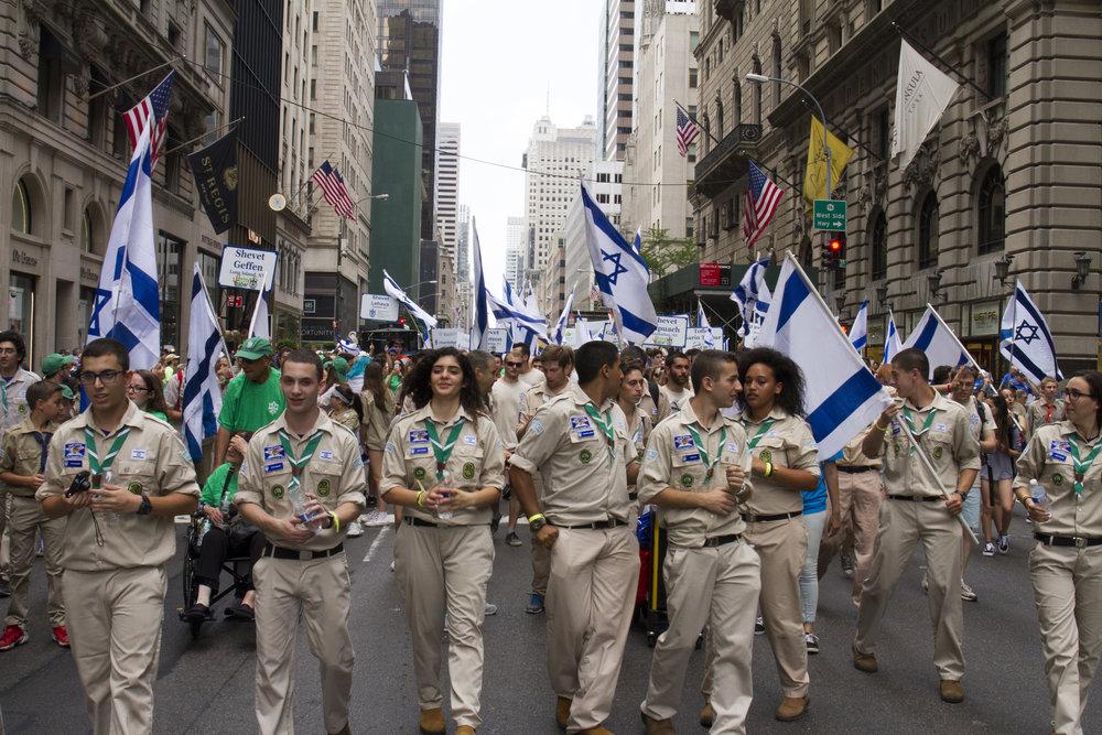 Parade_Israel_95.JPG
