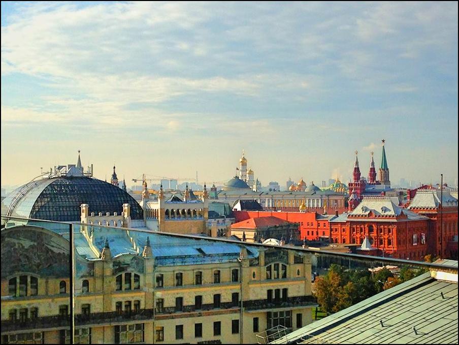 ARARAT PARK HYATT MOSCOW, Russia