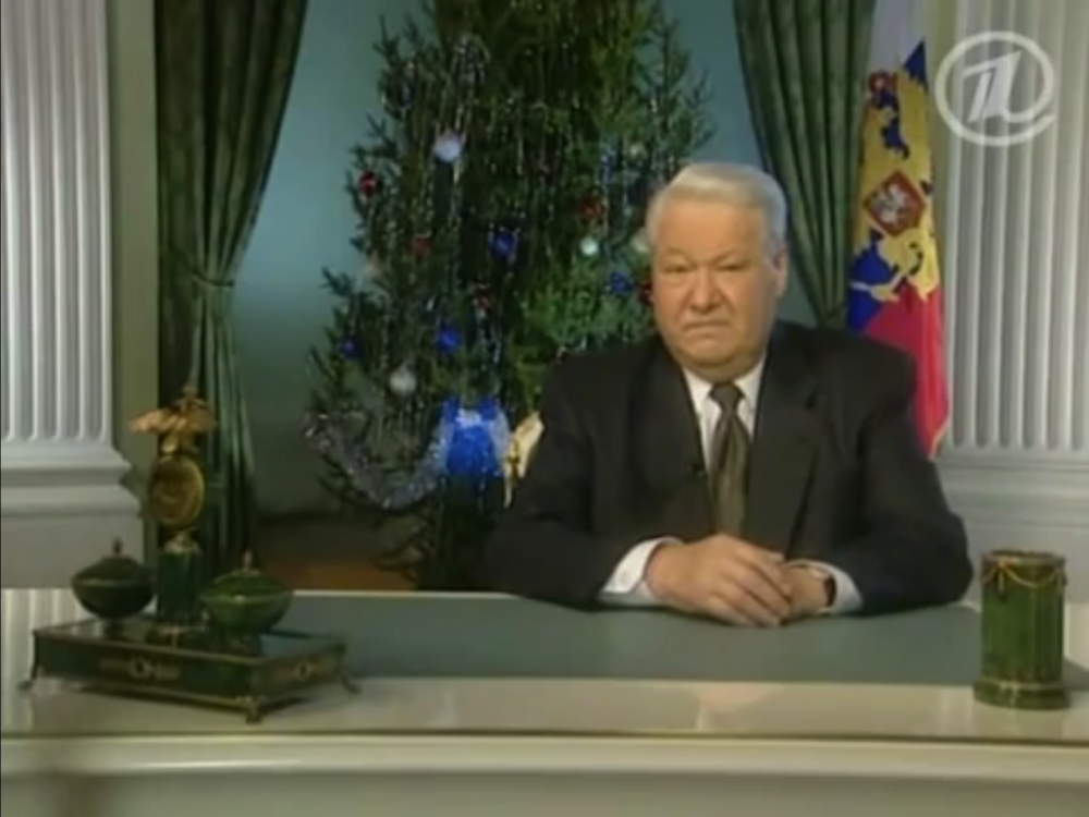 Toma Peiu_Redemption Room_Boris Yeltsin.png