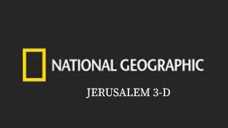 JERUSALEM 3-D   FILM - WASHINGTON DC Price: $7