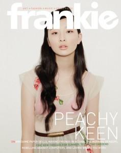 Frankie-37-237x300.jpg