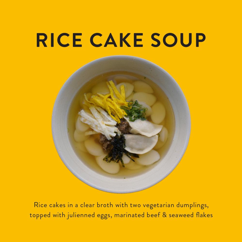 ricecake_02.jpg
