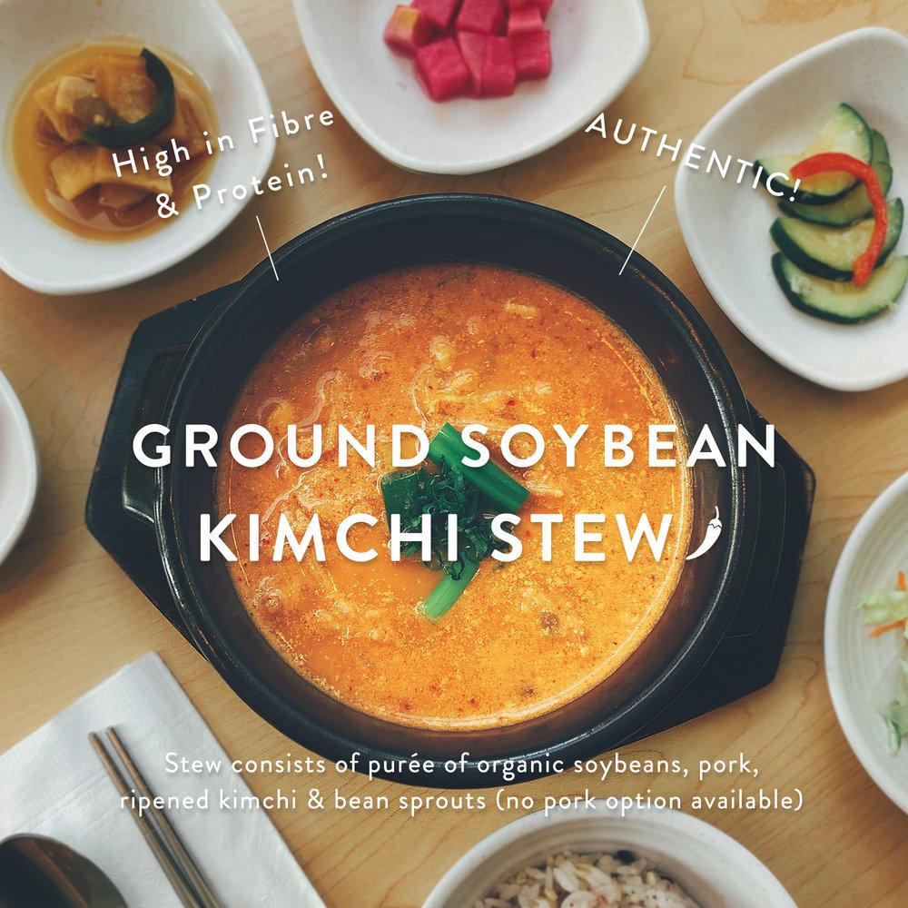 soybean_SNS_02.jpg