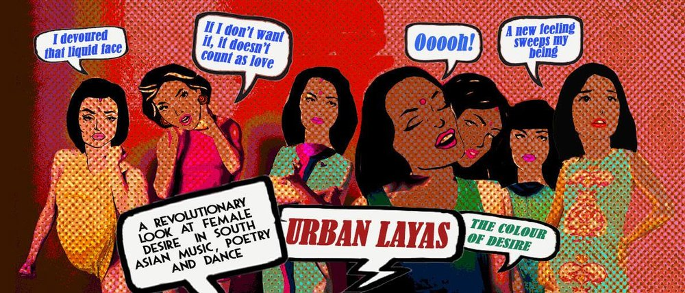 Urban Layas