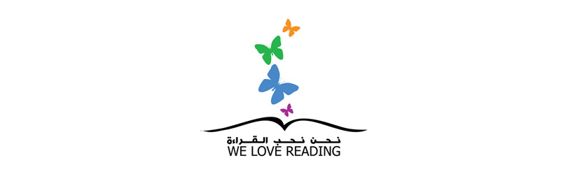 we love reading logo.jpg