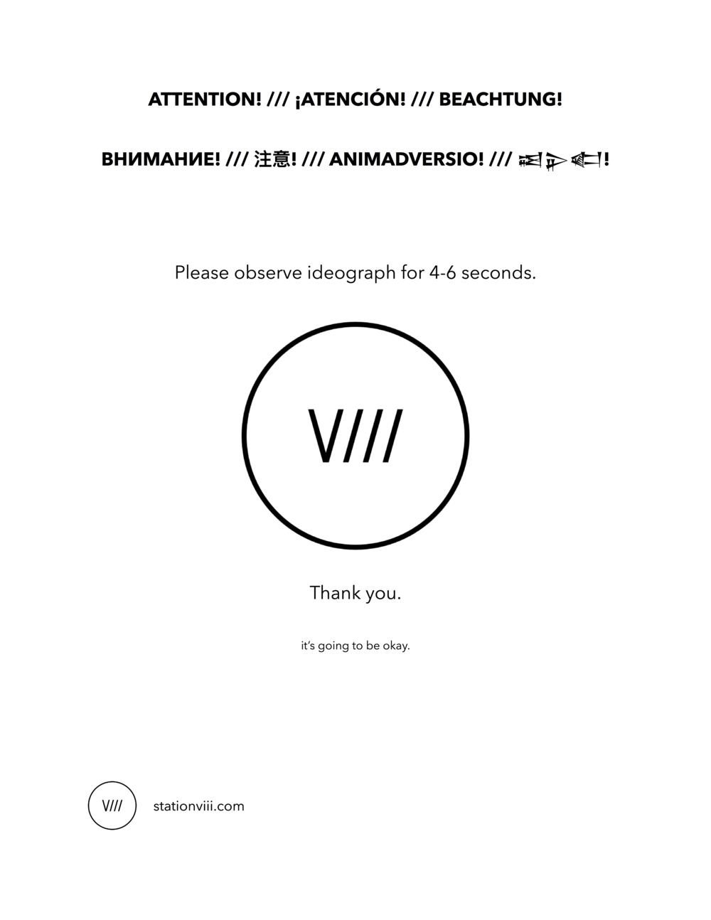 stationVIII_flyer_1.png