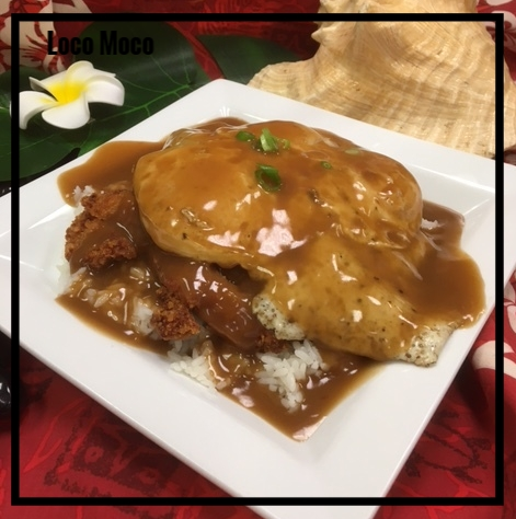 chicken loco moco   This classic entree in hawaii is loved by locals and tourists alike!  it all started in the 60 when local surfers needed their carbs after a long day catching waves.  they took rice and beef, piled high, added fried eggs and smothered it in gravy!  if they only knew what a legendary, local dish this would one day be!  we bring it to your luau party just as described, yet we offer the chicken version (which is just as popular as the beef I might add! ) rice, beef, eggs, gravy!  we top ours with a little green onion and there you have it!   Medium Tray, Sirloin - sufficient for approximately 10-15 guests, $60 Large Tray, Sirloin - sufficient for approximately 20-30 guests, $120