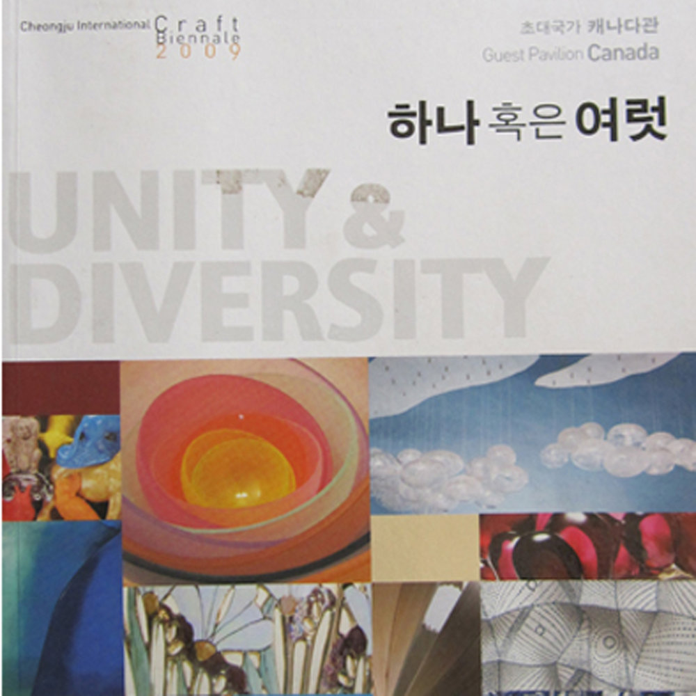 2009-biennale south korea