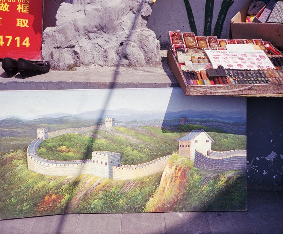 wlm_china_21.jpg