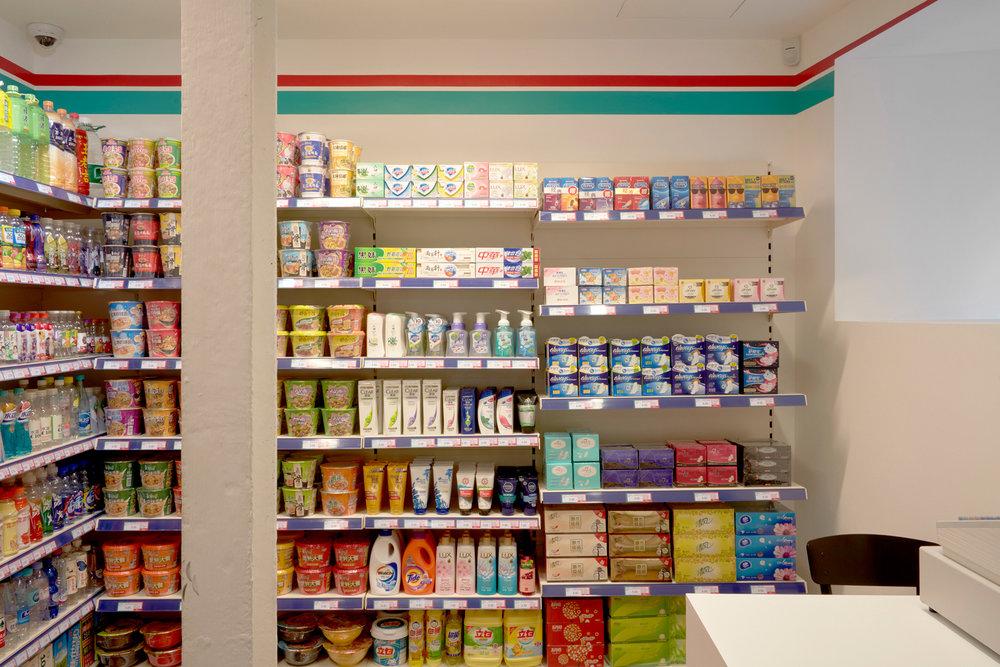 wlm_supermarket_00.jpg