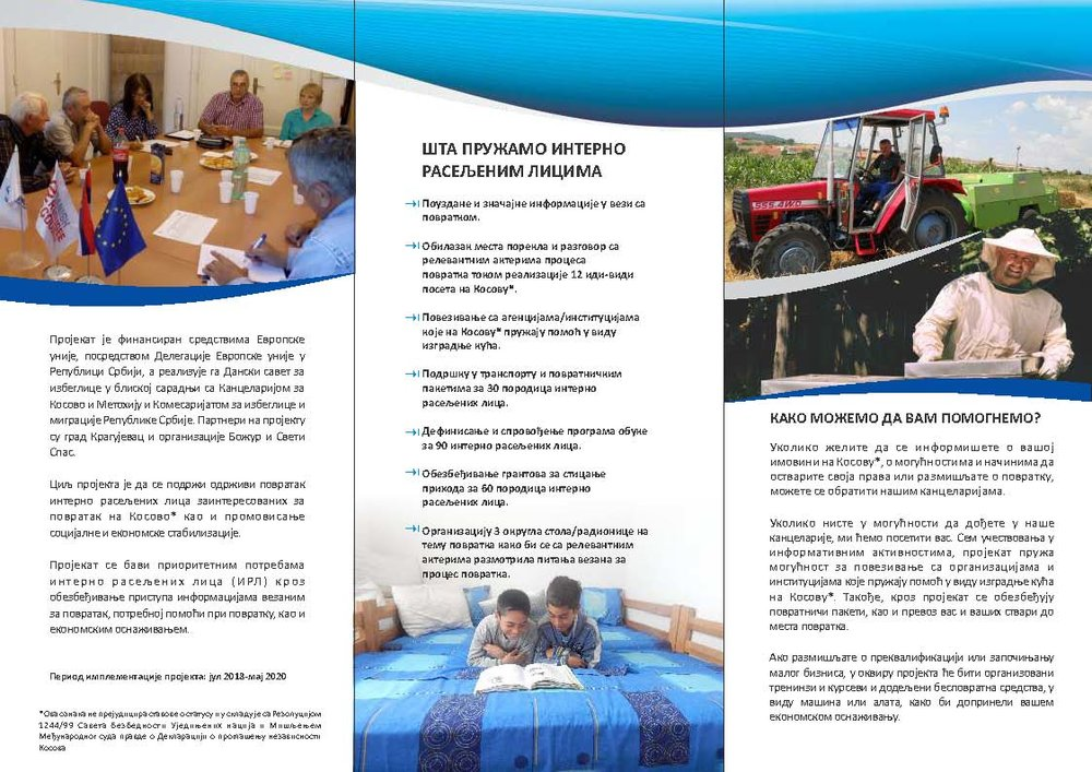 DRC Project Leaflet IPA 14_Page_2.jpg