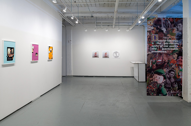 Install shot, Love Child, 2015. ©Maggie Shannon