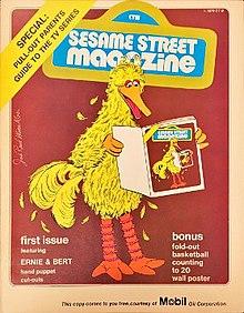220px-Sesame_Street_Magazine,_issue_1_(October_1970).jpg