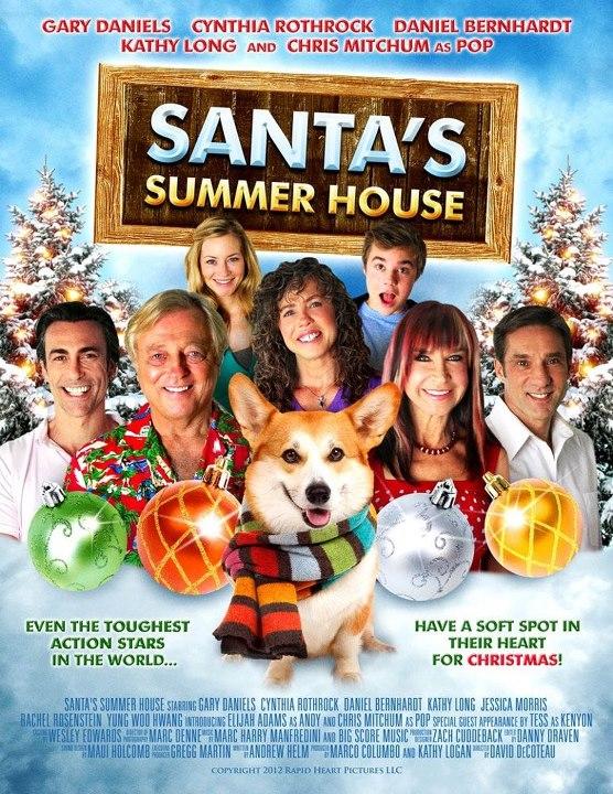 santa-summer-house1.jpg