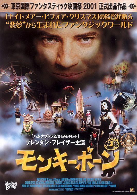 2001-poster-monkeybone-2.jpg
