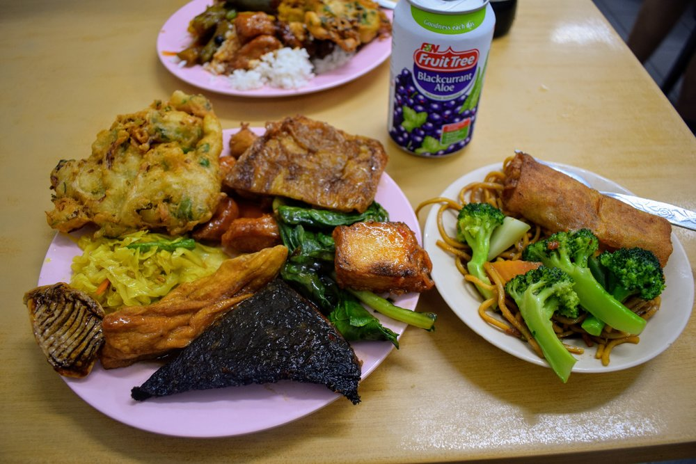 On the plate to the left are an assortment of mock meats: liver, pomfret, chicken nugget, duck... You name it! There is a cornucopia of mock meat textures and flavors awaiting you at Buddhist Vegetarian restaurants.