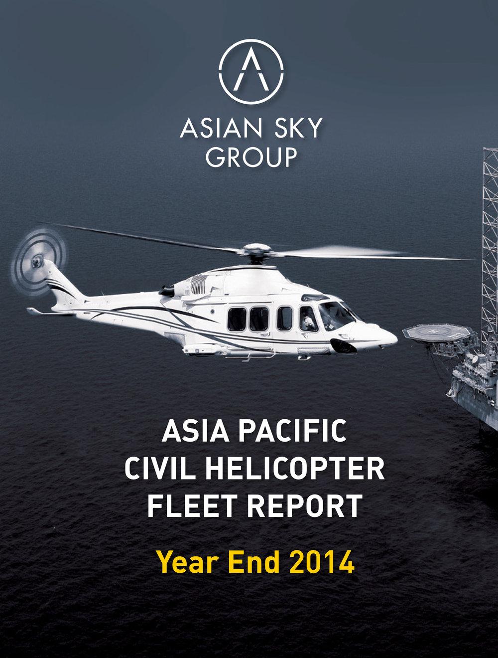 ASG 2015 aus.jpg