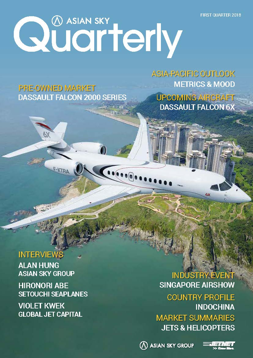 Asian Sky Quarterly - Q1 2018