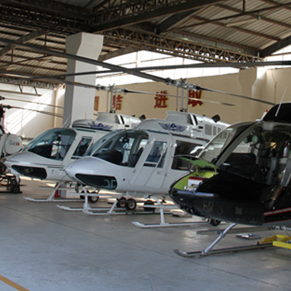 Helicopter General Aviation Co ltd.jpg