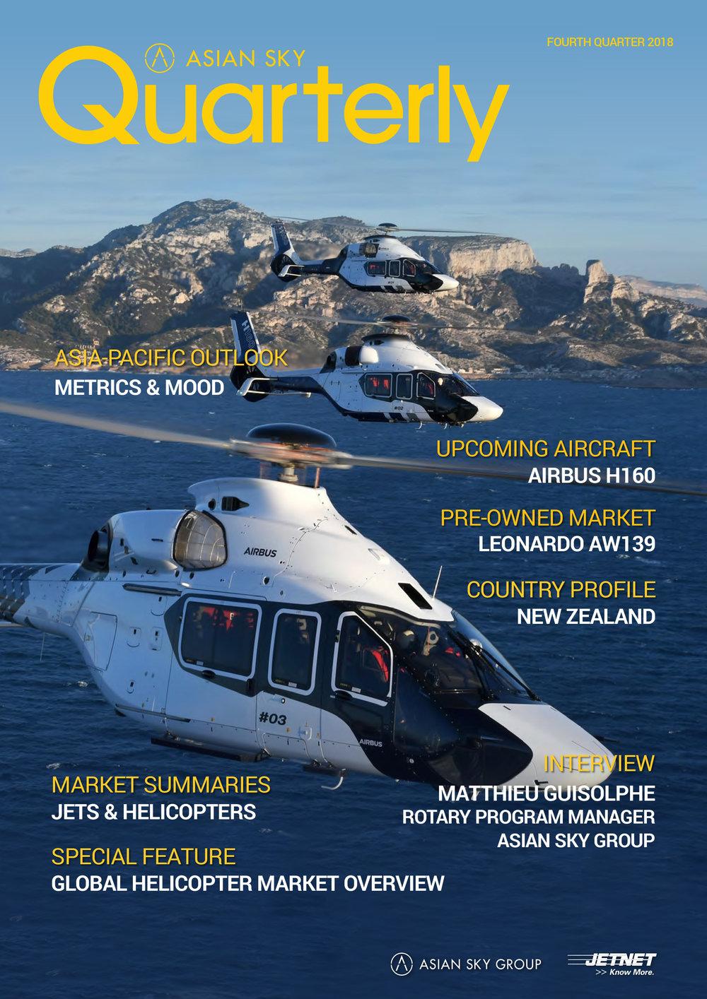 ASQ13 EN Web-COVER.jpg