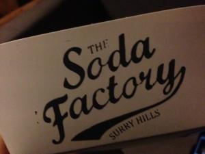 sodafactory