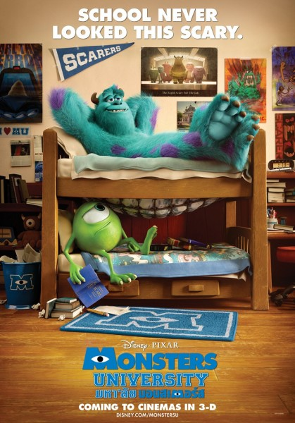 monsters-university-poster-1-419x600