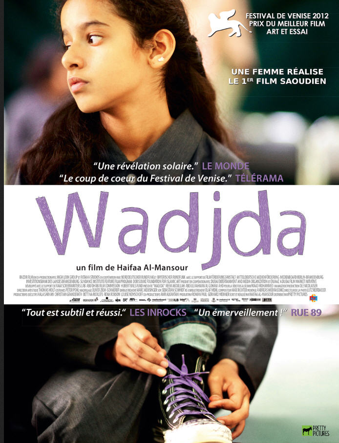 saudi-arabia-wadjda-poster