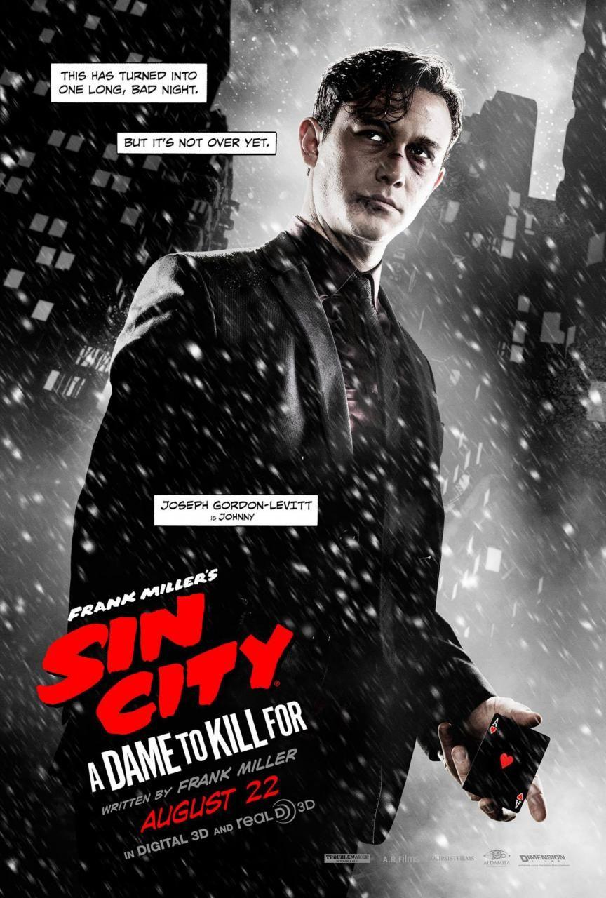 sin-city-2-poster-joseph-gordon-levitt