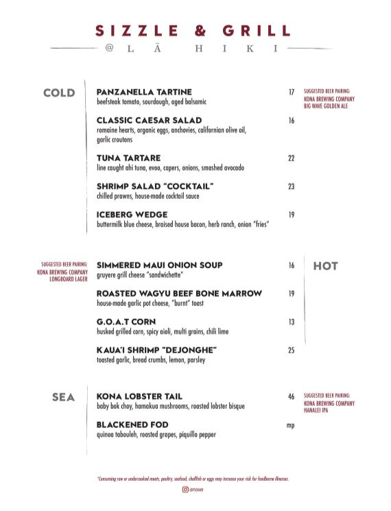 Steak Night Menu 1 1.2019.JPG