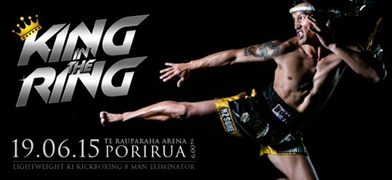 King in the Ring 62III Porirua 2015