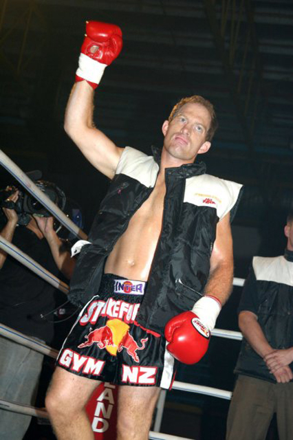Aaron Boyes from StrikeForce Gym in Auckland