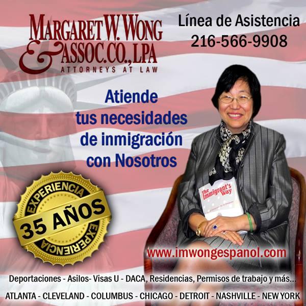 Margaret Wong Spanish Ad