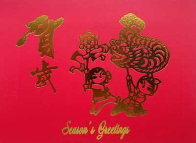 Holiday Card Front 2017 1160 - 768.jpg