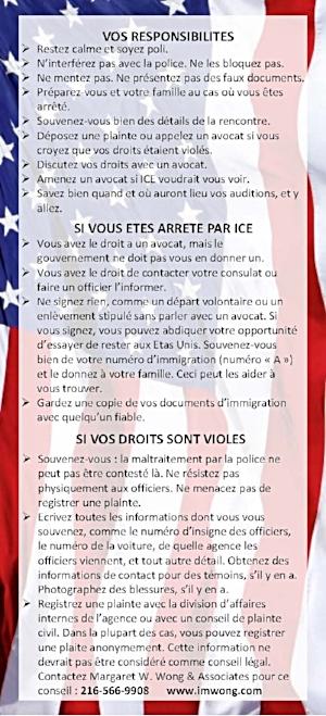 French KYR Back.jpg