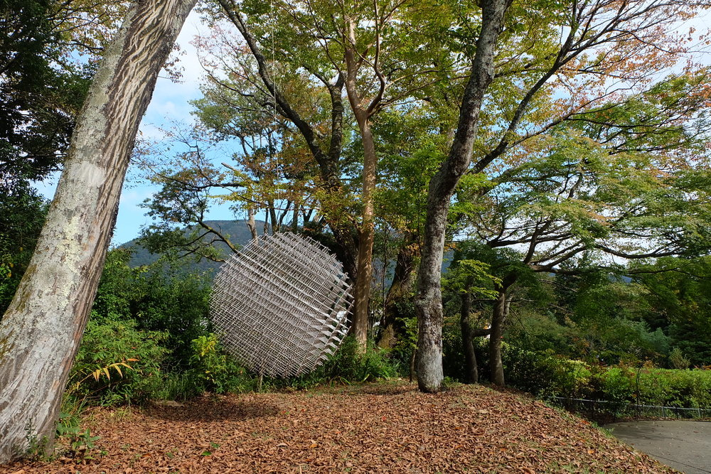 Hakone Outdoor Museum