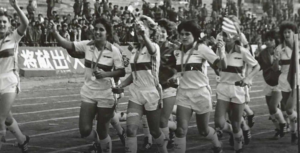 History of Women's Soccer