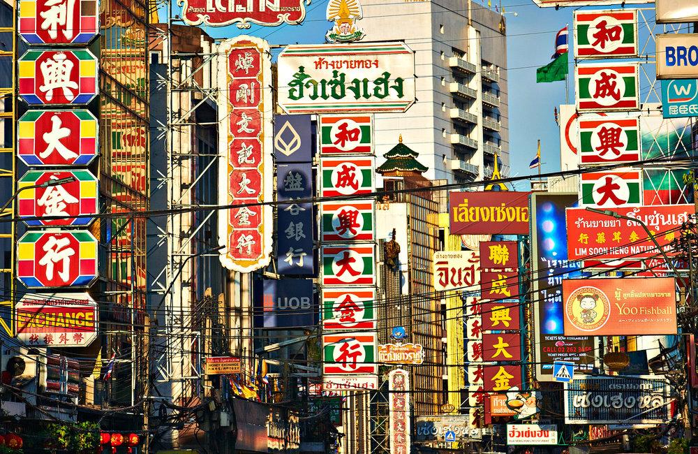 Rosewood Thailand 0306.jpg