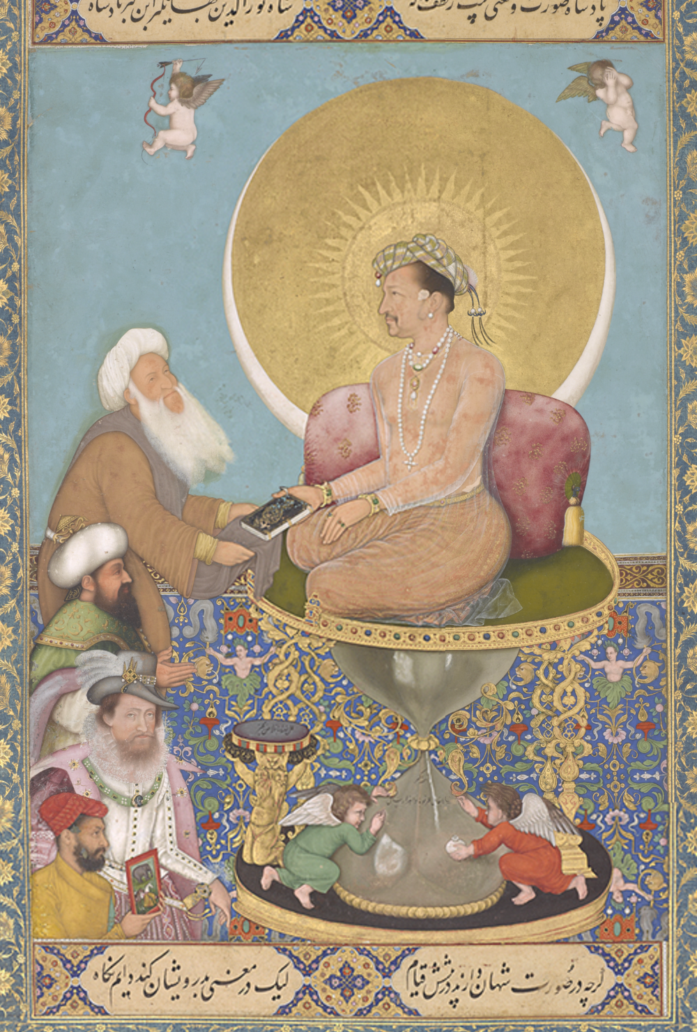 Jahangir Preferring a Sufi Shaykh to Kings  From the St. Petersburg Album Signed by Bichitr India, Mughal dynasty, ca. 1615–18 Margins by Hadi, Iran, dated AH 1169/1755–56 CE Opaque watercolor, ink, and gold on paper Purchase  Freer Gallery of Art F1942.15