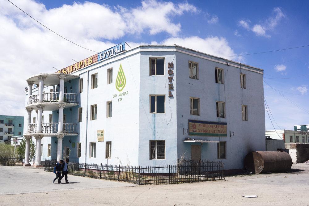 The Tsambgarav Hotel, Khovd, Mongolia.