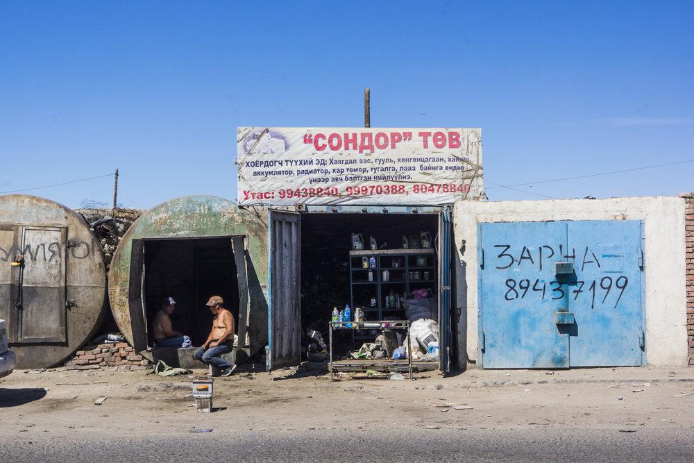 Khovd, Mongolia.
