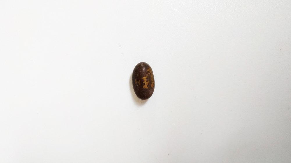 LadyAndTheStone-Stone4.jpg