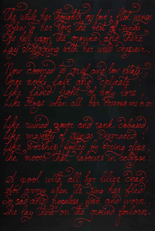 "The Bleeding Kingdom 72""H x 48""W"