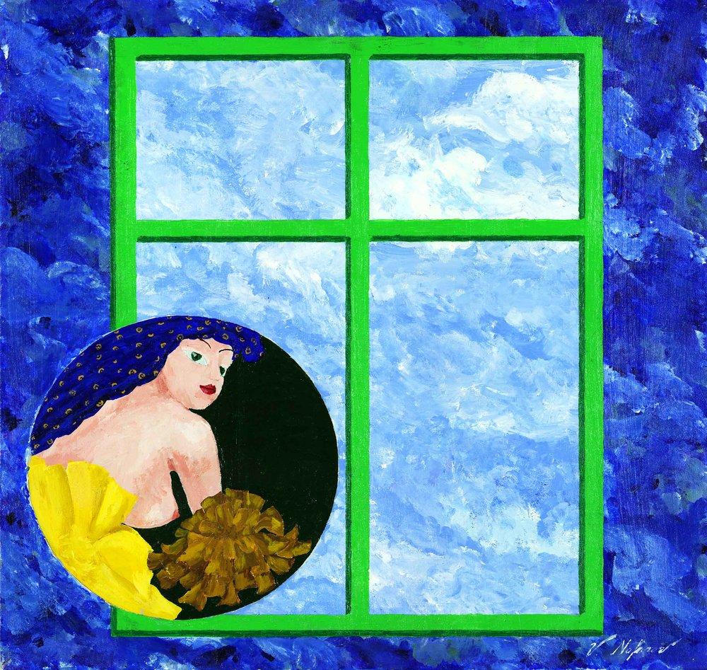 """Window 18.5""""H x 19.25""""W -"""