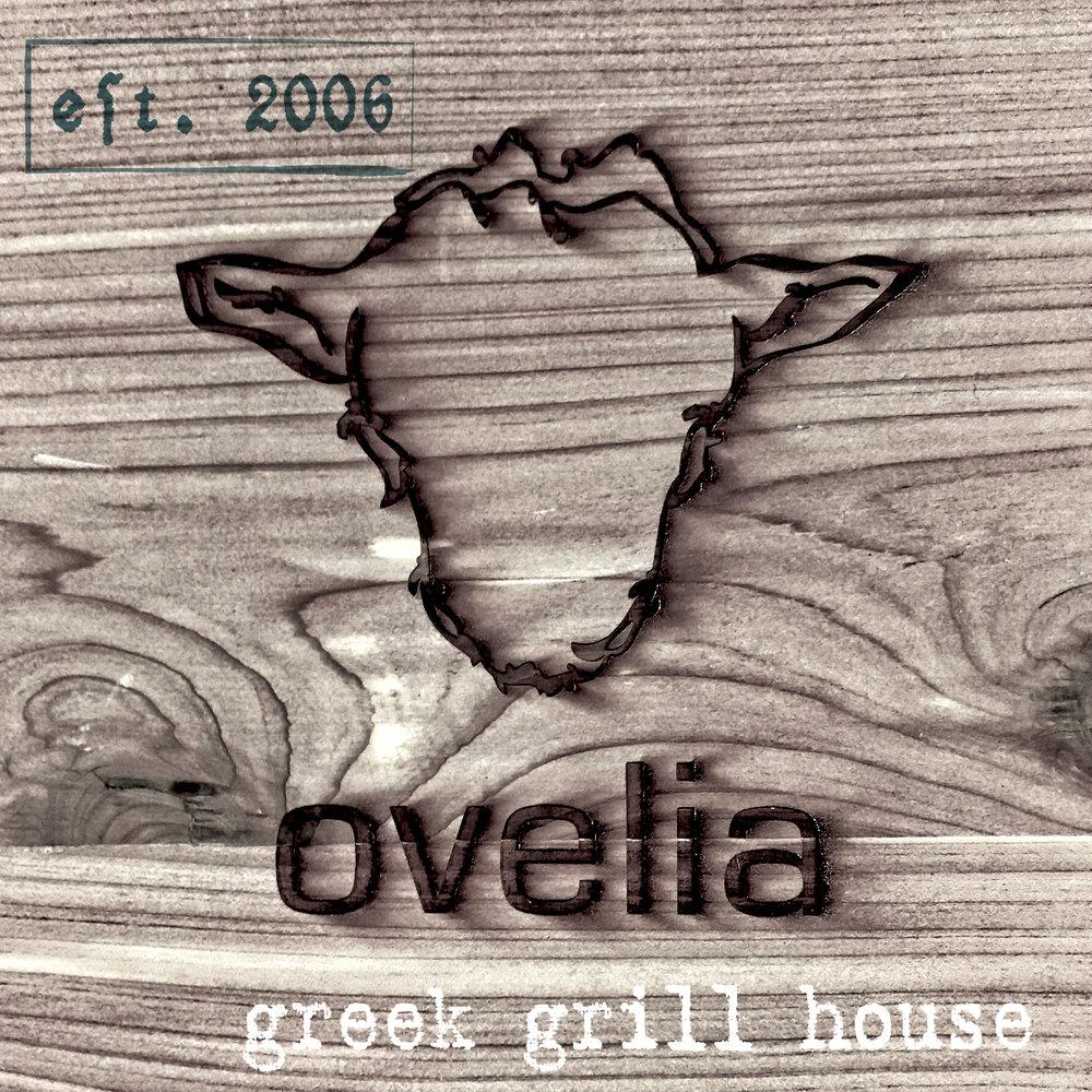 Ovelia Greek Grill.jpg