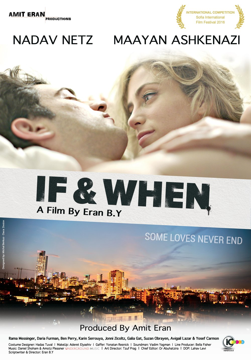 If & When film