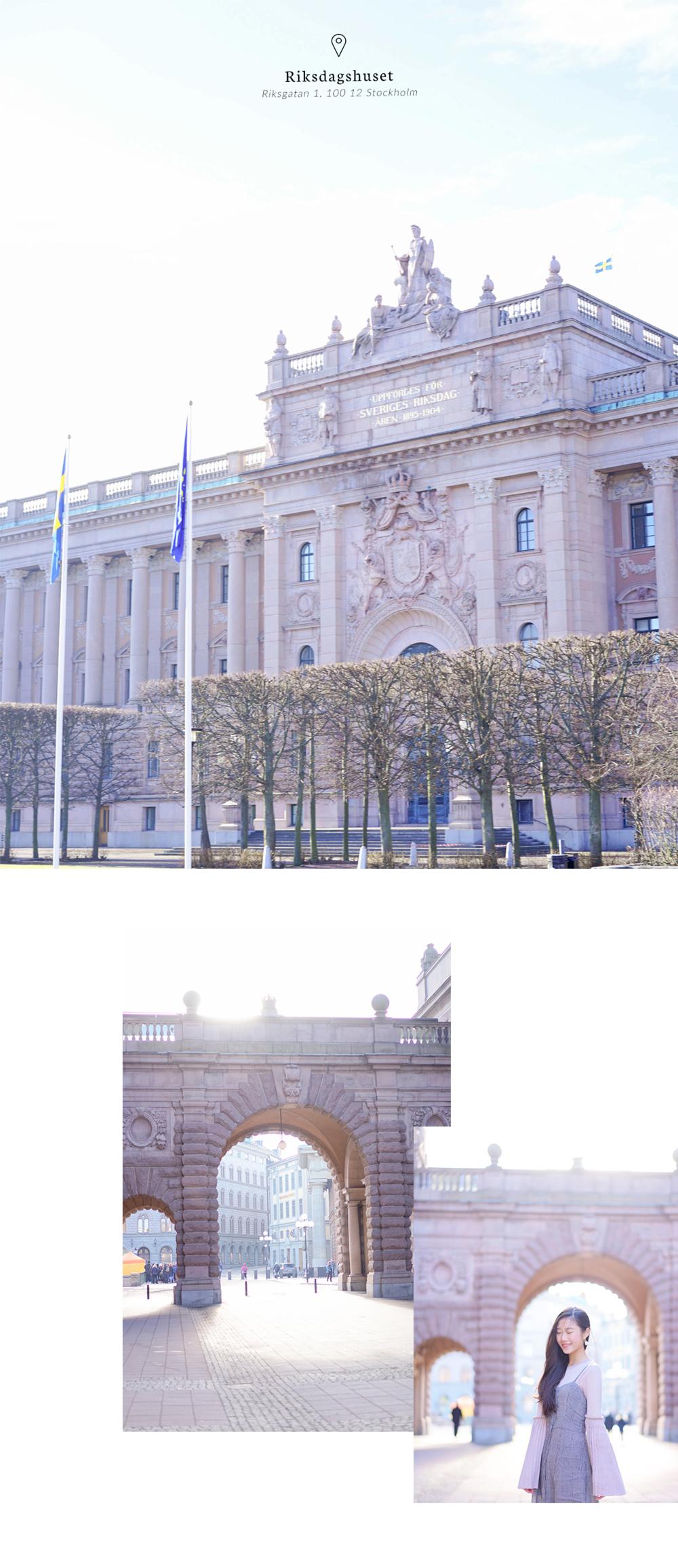 What to do in STOCKHOLM, Sweden?Riksdagshuset