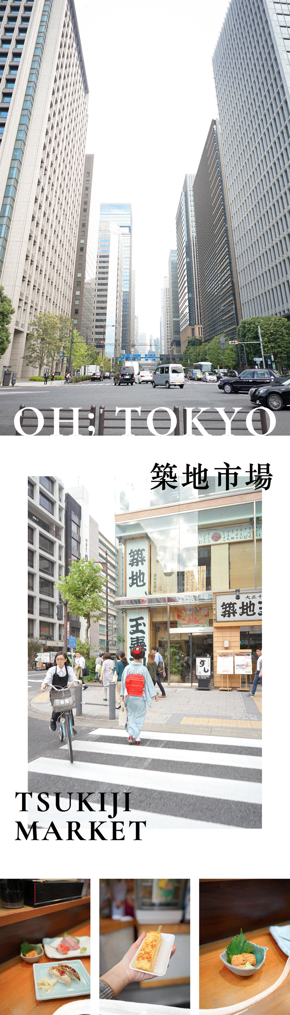 tokyo6.jpg