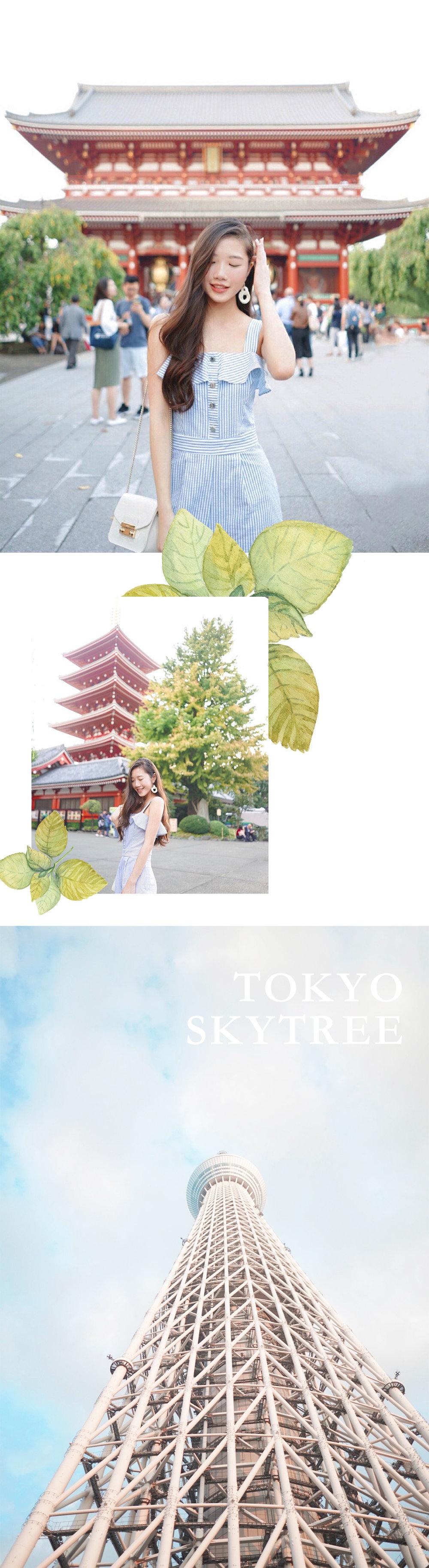 tokyo8.jpg