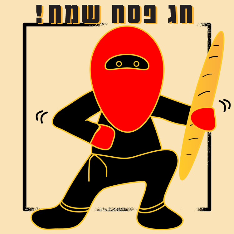 Baguette Ninja Christina Shein Illustration