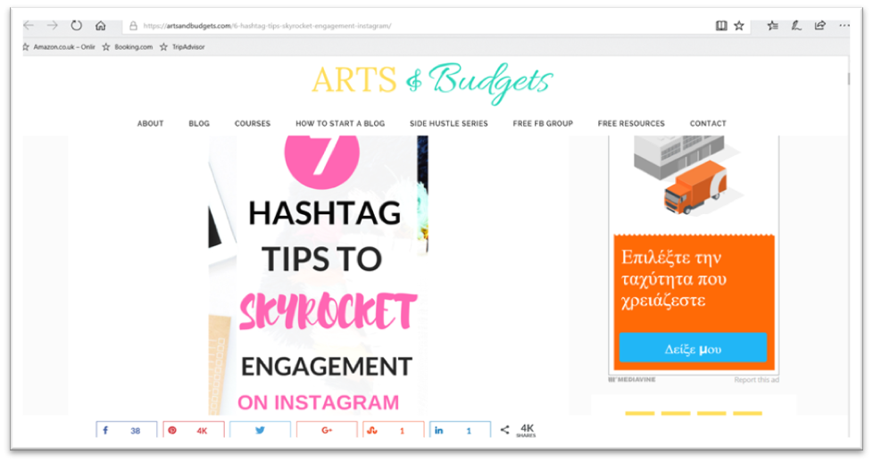 Instagram engagement algorithm, analytics, ideas and captions